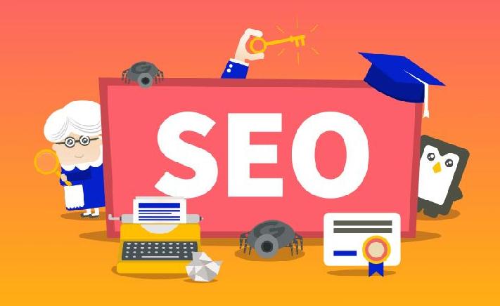 网站seo最新优化七种方式方法