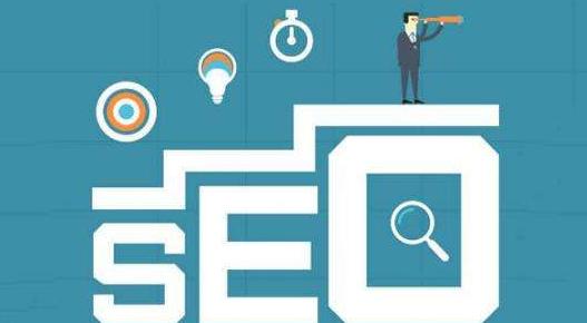 企业网站运营,SEO管理,为什么要学会宽容?
