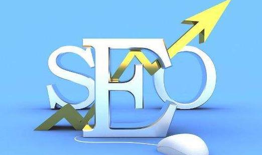 新站seo网站排名优化提升网络权重的绝招