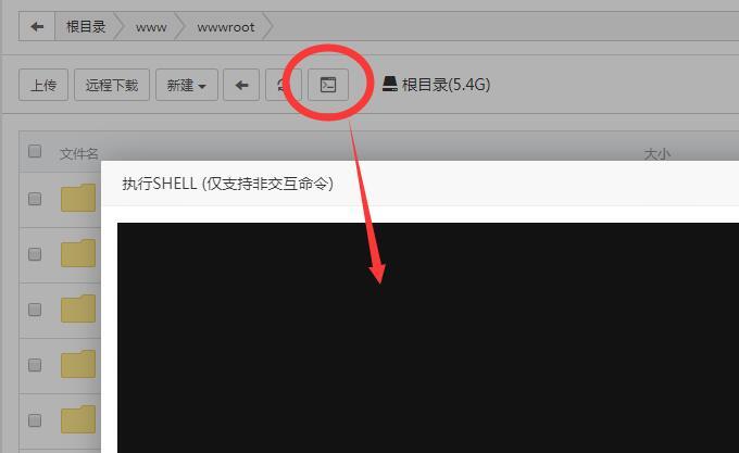 宝塔面板CPU占满100%,负载100%网站缓慢解决方法插图(1)