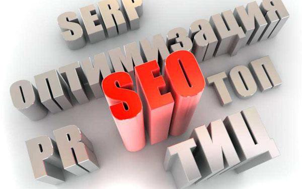 一个企业网站的目的不是为了营销而做SEO是失败的